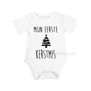romper-kerst-kerstmis-feestdagen-december-kerstfeest-peuter-kleuter-kind-mijn-eerste-kerst-wit